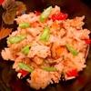 パプリカと鶏ささみチャーシューの韓国風炊き込みご飯
