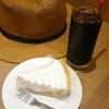 ゆったりくつろぎタイム♪イタリアントマト  カフェ