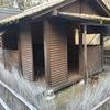吉田神社にあります