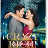 【現実がわかる】「お金持ちと結婚したら人生幸せ♡」と思っているそこの女子はこの映画をみよ!→→「クレイジー・リッチ!」