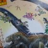 コミカライズ版『映画ドラえもん のび太の新恐竜』第2話感想。いよいよタイムマシンで恐竜時代へ!