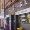 いいね:プラハ初め茶餐廳(ちゃさんちょう)オープン(もちろんプラハ7区レトナーヒップスター街で)[UA-125732310-1]