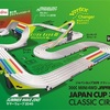 【ミニ四駆 032】ミニ四駆ジャパンカップ2018 こそタイプ3エンペラーで勝つぞ!