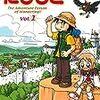 本日が最終日の「芳文社77円漫画セール」買うならこれはいかが(推薦)/全巻セールも、お試し1、2巻も