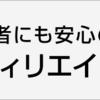 【あの時】3.11 東日本大震災