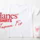 【Tシャツサイズの選び方】自分に合うTシャツを簡単に見つけるコツとは...?