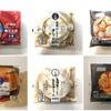 【ダイエット】置き換えダイエットにオススメ!相模屋のお豆腐シリーズ【ひとり鍋】