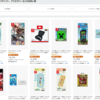 Amazon初売りでNintendo SwitchやPS4本体セットなどがお買い得となる特選タイムセール