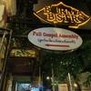 2度目のミャンマーおしゃれカフェBuruma Bistro