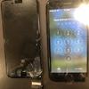 【交野 枚方 アイフォン修理】iPhone7や7プラス等 新型モデルのガラス割れや液晶交換もビオルネ枚方で即対応
