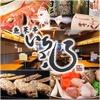 【オススメ5店】栄(ミナミ)/矢場町/大須/上前津(愛知)にあるお酒が人気のお店