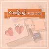 韓国コスメ🇰🇷 【rom&nd/ロムアンド  LUCKY BOX 《B-LUCK BOX》】