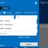 旅のTips(2)大都市の空港と3レターコード