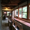 安江町ジャルダン~町家の造りがユニークなシンプルなカフェ