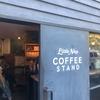 Little Nap COFFEE STANDから眺める代々木公園!美味しいコーヒーを飲みにいこう!