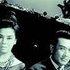 『黒蜥蜴(1962)』 12:50