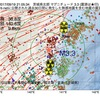 2017年09月19日 21時05分 茨城県北部でM3.3の地震