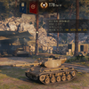 【WOT】 Tier 6 アメリカ 課金駆逐戦車 T78 車輌性能と弱点