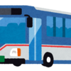 備忘録:東京駅から成田へのバス移動をよりお得に