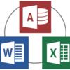 システム内製化は、Excel ファイルをデータベース化することから始まる。