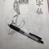 『仏像なぞり描き帖』に癒される