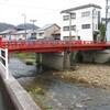 多治比川の稲田橋