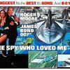 負け犬はパロディでよみがえる「007私を愛したスパイ」