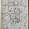【漫画制作574日目】ネーム