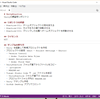 Visual Studio Code で Markdown を書くと便利だった
