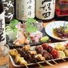 【オススメ5店】春日部・越谷・草加・三郷(埼玉)にあるお酒が人気のお店