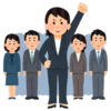 介護現場におけるリーダー・役職に求める能力と役割