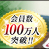 大井競馬11R エメラルド賞