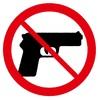 大阪拳銃強奪事件のNHKの報道のあり方に違和感を覚えたので書き残しておきたい。