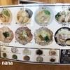 麺心(福岡県行橋市)野菜たっぷりつけ麺