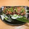 大山駅チカで安く美味しく牛タンを食べて他にもついでにいろいろ楽しんでしまおう作戦❗