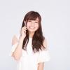 【めちゃお得】通話し放題(かけ放題)プランのある格安スマホ6選