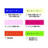 デザインの基本・文字の色と視認性 [アイキャッチ画像を見やすくしよう]
