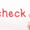 【半年で合格したい独学の方必見!】保育士試験対策おすすめブログ(筆記編)