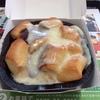 食べてみた - マクドナルドの「シナモンメルツ」