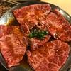 週末は焼肉!?『味ん味ん』和牛A5ランクのお肉が700円台〜in 町田
