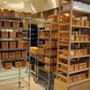 【美味】食パン専門店「セントル・ザ・ベーカリー」がものすごくおいしい