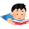 速読術を使わずに読書のスピードを上げる方法