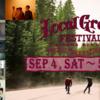 【イベント情報・9/4-5】LOCAL GREEN FESTIVAL '21