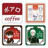 【グッズ】名探偵コナン 喫茶ポアロ コースターセット 2017年4月頃発売予定