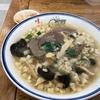 中国・西安⑤:2泊4日編 西安の油そば!?スープにパン!?ビャンビャン麺&羊肉泡馍の巻