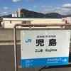 絶景寿司!目の前は瀬戸内海な岡山・児島の仙太鮨【中国地方西部旅①】