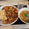 仙台市太白区  龍宝たべにおいで 麻婆豆腐チャーハンをご紹介!🌶️