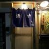 東京 浅草 酒や「ぬる燗」 御前酒→手打ち蕎麦「なお太」 肉せいろ