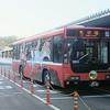 BRTルート図作成 復興の記録としても