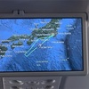 2/19 NH477 羽田ー那覇 乗っている飛行機が引き返した思い出